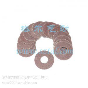 供应UHT精品弯头研磨机MAG-123N/093N专供圆圈形状中孔自粘砂纸片