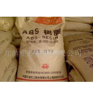 塑胶原料上海高桥ABS3513高抗冲