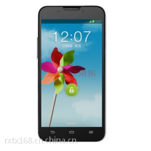 供应大朗品牌三星智能手机,荣星通讯为您打造