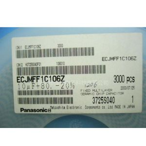 供应松下钮扣电池CR2032N/BN,CR2025N/BN