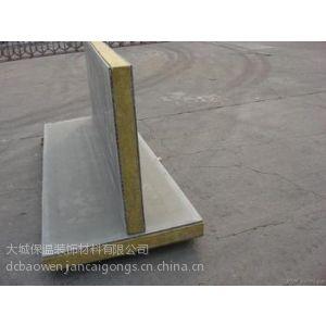 供应★外墙竖丝岩棉复合板★防火水泥面岩棉板厂家价格