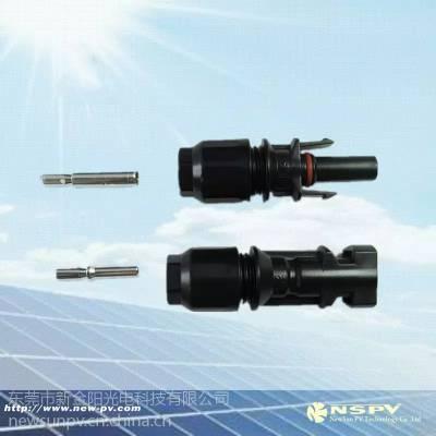 供应MC4线端连接器 防水接头 光伏插头 PV4.0接头 光伏系统