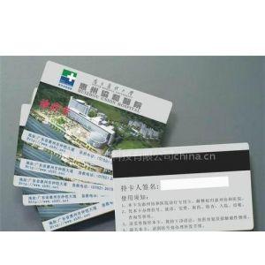 供应饰品店会员卡制作,药店会员卡,医疗磁卡