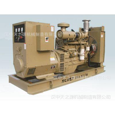 厂家供应300KW康明斯柴油发电机组,现货供应300KW康明斯发电机组