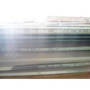 供应模具钢10Ni3MnCuAl、GS-808、NAK80、P21、SP400
