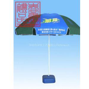 供应深圳太阳伞|深圳太阳伞厂