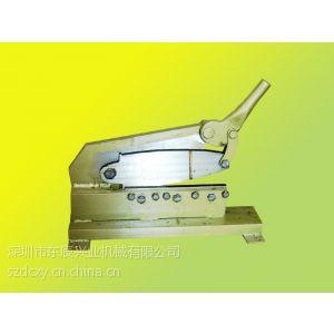 供应供应手动剪板机,切板机,裁板机