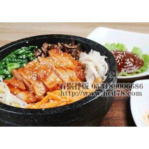 供应吃的石锅拌饭加盟爱上韩国料理做法