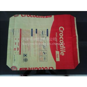 供应大型拉丝机复合机吹塑机,主要生产山东编织袋,纸塑编织袋韩经理13802155833
