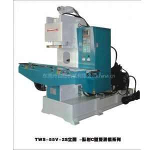 厂家供应C型立式注塑机,环保节能,