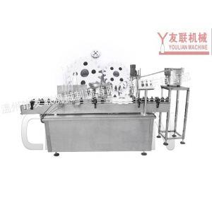 供应CHX-PG液体喷头灌装旋盖机