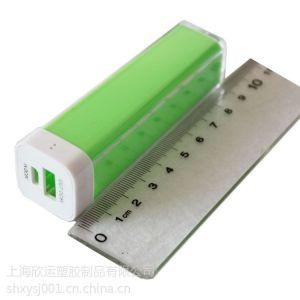 供应上海年底促销手机移动电源价格低