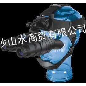 供应白俄罗斯脉冲星GS 1x20防水双筒头盔红外夜视仪湖南永州郴州邵阳