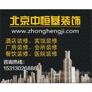 北京通州小户型装修图,北京通州写字楼出售,北京通州学校办公室装修
