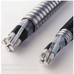 供应铝合金电缆YJLHV