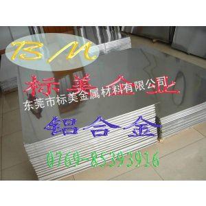 广东供应2014铝合金板,研磨棒