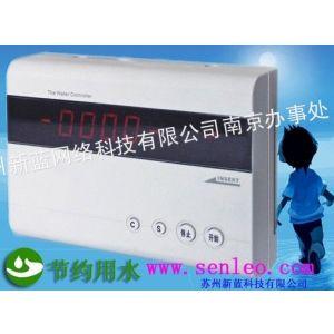 供应南京洗澡收费机/南京哪里有卖洗澡收费机/南京洗澡收费机厂家