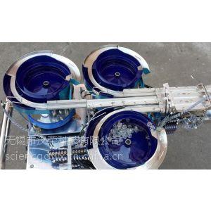 供应汉荣优品UP-Q5系列LED透镜振动盘设备