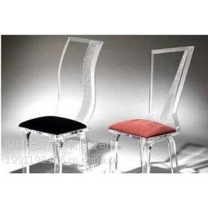 供应广东深圳亚克力桌椅 办公亚克力桌椅制作 有机玻璃透明家具厂家