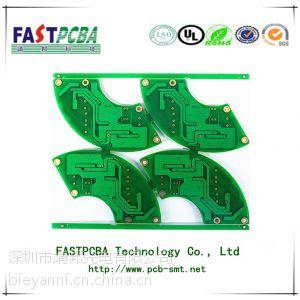 PCB电路板-高精密四层阻抗PCB 线路板 电路板加工
