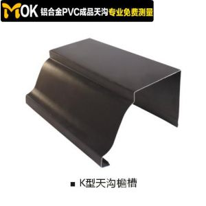 供应铝合金天沟安装上海江苏浙江