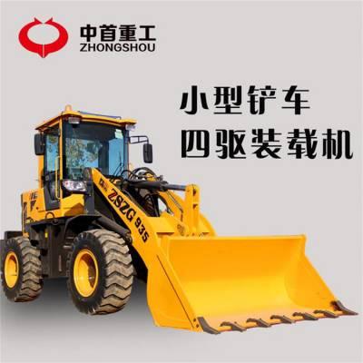 供应宁津金宏小型装载机型号小型铲车价格