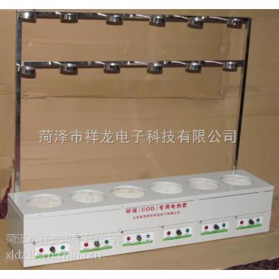 供应COD环保专用六联电热套