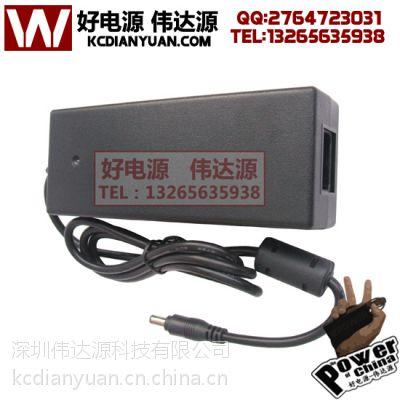 厂家直销高品质电源适配器 奥规SAA认证5V3A电源适配器