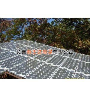 供应黑龙江哈尔滨鹤岗佳木斯大庆伊春太阳能发电机太阳能电池板风力发电机太阳能路灯