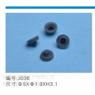 供应导电胶硅胶单点按键 导电硅胶斑马条 家用电器
