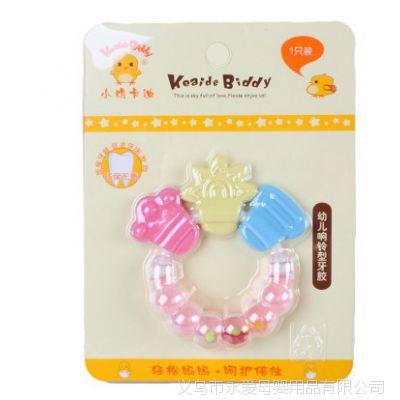 小鸡卡迪幼儿响铃型牙胶 KD3185 出牙期宝宝必备品一件代发