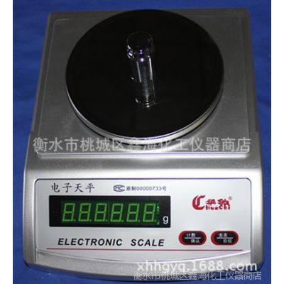 HC-C型电子天平3000g 0.1g
