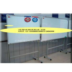 供应白板,单面白板,国产白板,进口白板,磁性白板