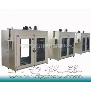 冷凝水试验箱,冷凝水试验机,冷凝水测试箱,冷凝水测试机,冷凝水试验仪