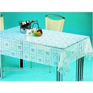 供应广东家居用品易清洁桌布|耐高温PVC水晶桌布批发|高档家居用品PVC桌布厂家批发