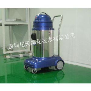 供应LRC-15 型无尘室专用吸尘器 洁净室吸尘器 无尘吸尘器
