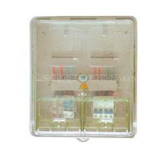 供应电力电表箱  DHBX-PC2