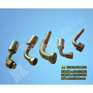 供应GB/T 9065.3-1988 液压软管接头 连接尺寸 焊接式或快换式