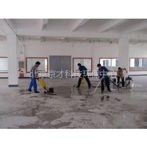 供应望京保洁公司专业诚信清洗地毯 地板打蜡公司北京保洁公司