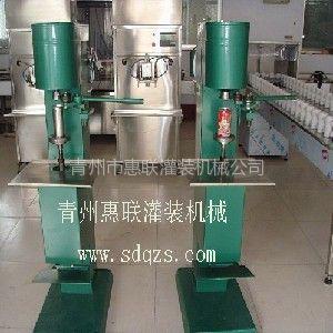 供应塑料易拉罐封口机塑料罐封口机