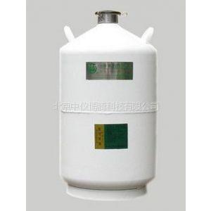 供应15L液氮罐 液氮贮存运输两用 亚西全系列 YDS-15B 优等品