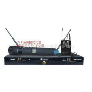 供应代理力卡ER-3000 UHF双通道无线麦克风 室内会议婚庆都可选择