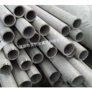 供应 202 304不锈钢无缝管 不锈钢工业管