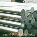 供应DT4A,DT4C电工纯铁,电磁纯铁方钢,扁钢