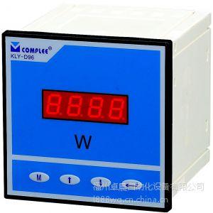 供应上海康比利销售中心功率电能表 KLY-WH96(1b) KLY-WH96(3u)报警无功功率表