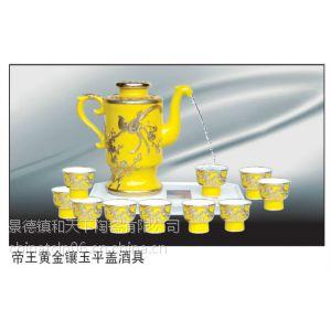 供应自动酒具 自动酒具价格 陶瓷酒具厂家批发