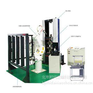 供应时代试金全自动材料试验机