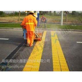 供应标线施工|十堰震荡标线施工|湘旭交通科技