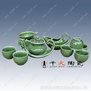 供应套装茶具景德镇厂家 批发陶瓷茶具厂家价格