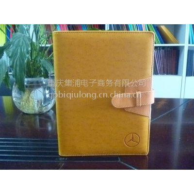重庆巴南厂家提供皮面商务记事本定做商务记事本定制商务记事本